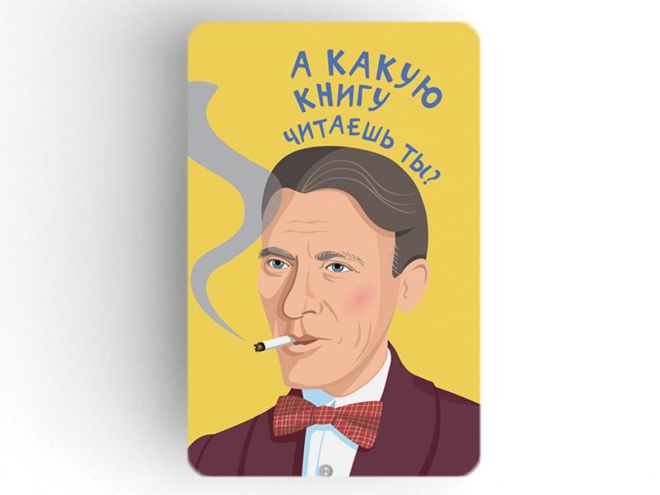 Сувенирный виниловый магнит на холодильник с плотным картоном и иллюстрацией Булгакова.