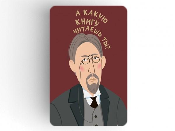 Магнит на холодильник «Чехов. А какую книгу читаешь ты?»