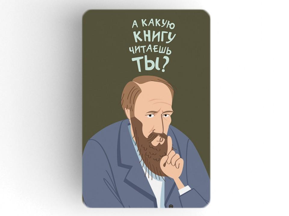 Сувенирный виниловый магнит на холодильник с плотным картоном и иллюстрацией Достоевского.