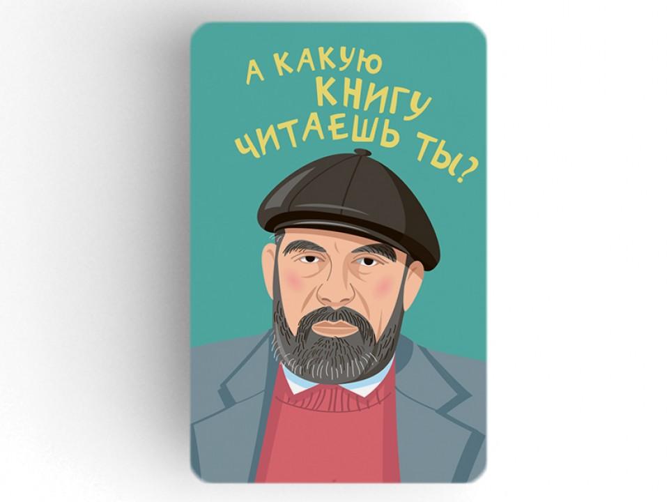 Сувенирный виниловый магнит на холодильник с плотным картоном и иллюстрацией Довлатова.