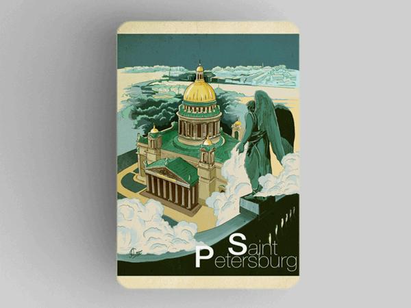 Магнит на холодильник «Исаакиевский собор», Петербург, ретро