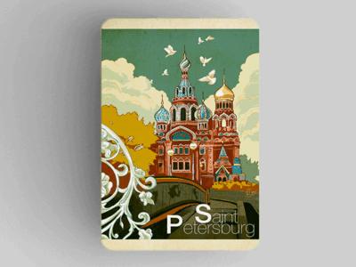 Магнит на холодильник из плотного картона «храм Спас на Крови» из серии Ретро постер