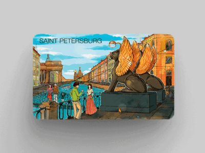 Магнит на холодильник «Банковский мост канал Грибоедова вид на Казанский собор дом Книги Зингера»