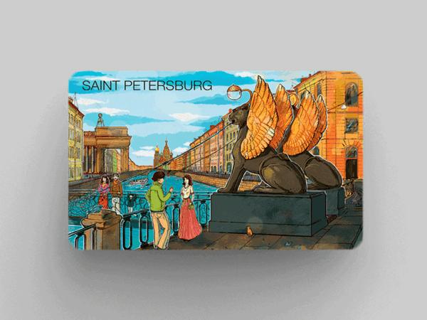 Магнит на холодильник «Банковский мост канал Грибоедова вид на Казанский собор дом Книги Зингера», романтический Петербург