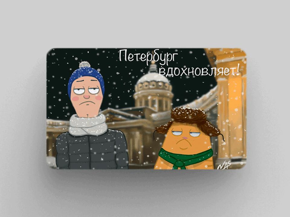 Магнит на холодильник из плотного картона «Под снегом» из серии Петербург Вдохновляет