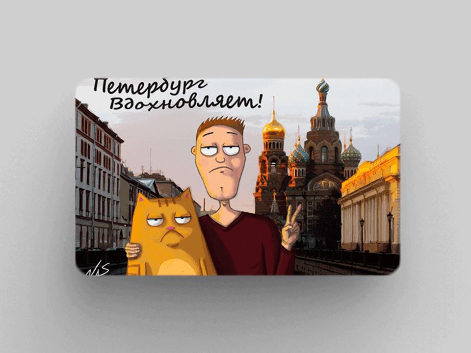 Магнит на холодильник из плотного картона «Возле храма Спаса на Крови у канала Грибоедова» из серии Петербург Вдохновляет