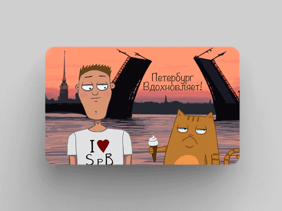 Магнит на холодильник из плотного картона «У Дворцового моста и вида на Петропавловскую крепость» из серии Петербург Вдохновляет