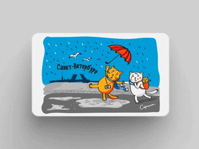 Магнит на холодильник «Санкт-Ветербург» с котами, Петербург
