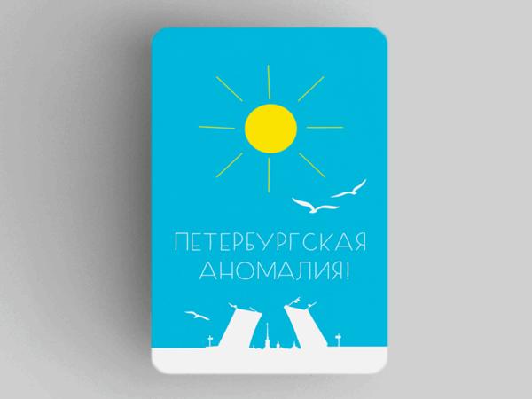Магнит на холодильник «Петербургская аномалия»