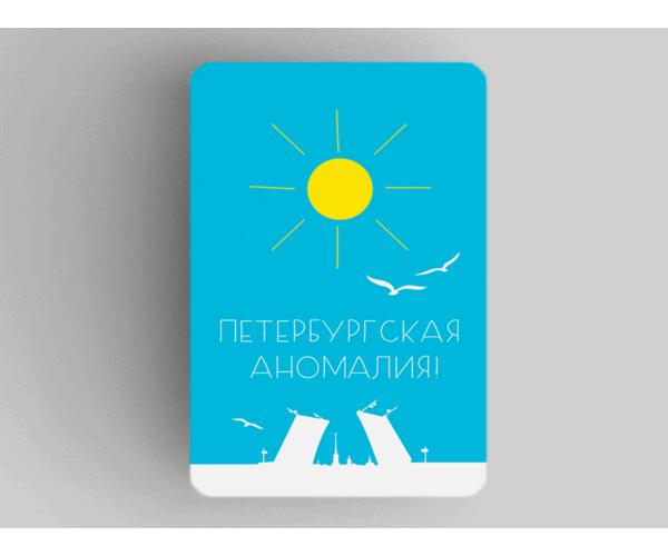 Магнит на холодильник из плотного картона «Петербургская аномалия»