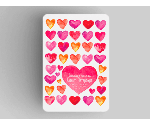 Магнит на холодильник из плотного картона «Сердца Однажды и навсегда»