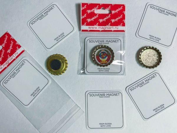 Пробка магнит сувенирная «Герб СССР»