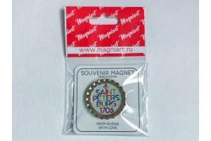 Пробка магнит сувенирная «Saint Petersburg» радуга