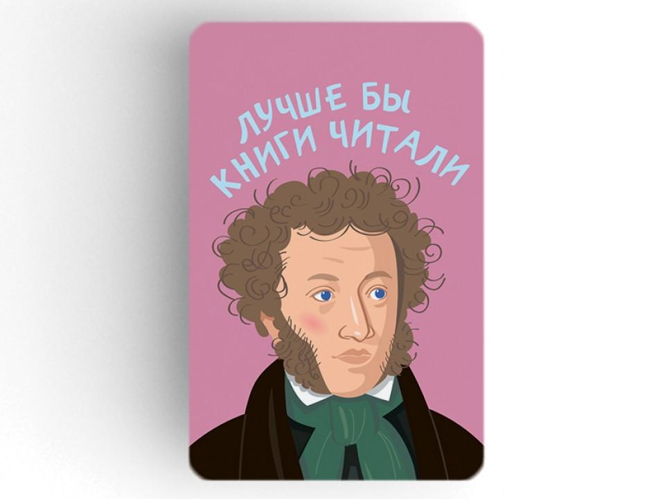 Сувенирный виниловый магнит на холодильник с плотным картоном и иллюстрацией Александра Пушкина.
