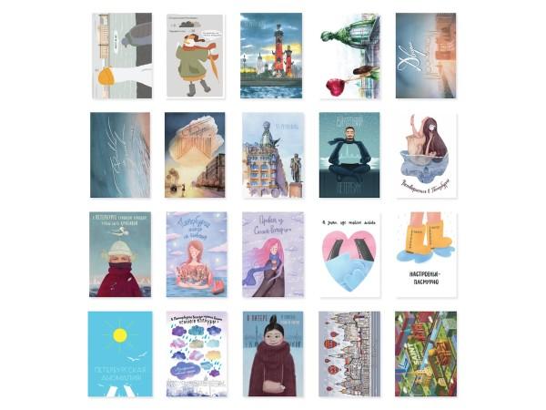 Набор почтовых открыток Magniart mini box (50шт)
