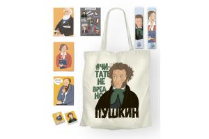 Большой литературный набор «Пушкин»