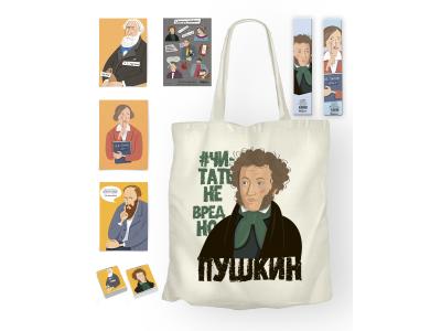 Набор сувениров на литературную тему. Пушкин