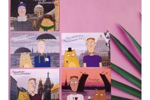 Набор почтовых открыток «Вдохновляйся Петербургом» 5шт