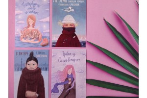 Набор открыток «Девочки» 4шт