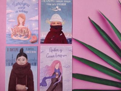 Почтовые открытки про Санкт-Петербург в наборе 4 штуки