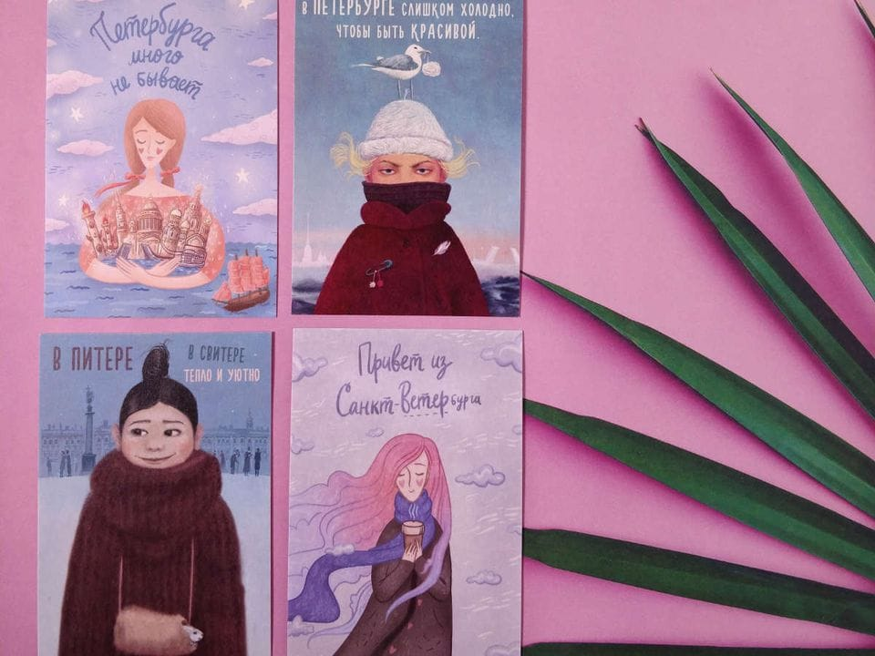 Почтовые открытки про Санкт-Петербург в наборе 4 штуки «Девочки»