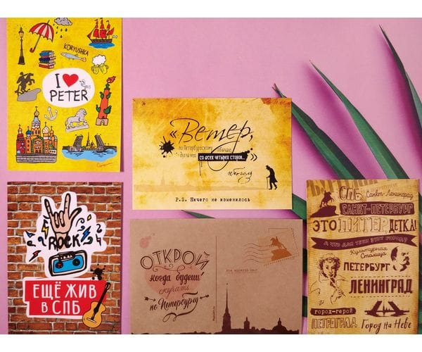 Набор открыток и конверт СПб