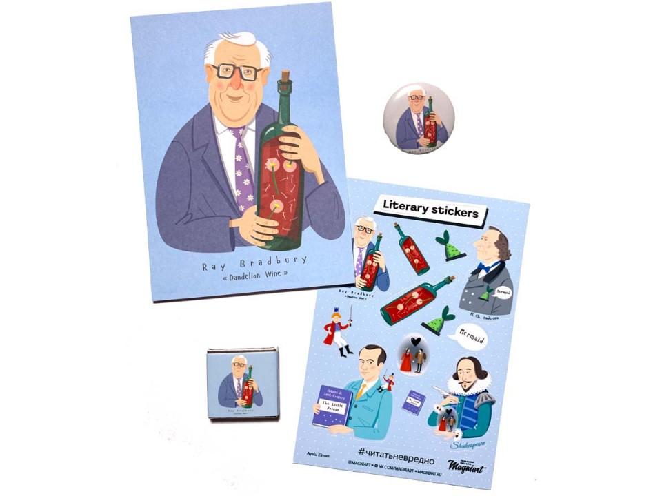 Набор товаров с литературной тематикой - Брэдбери (открытка, стикерпак, значок, шоколадка)