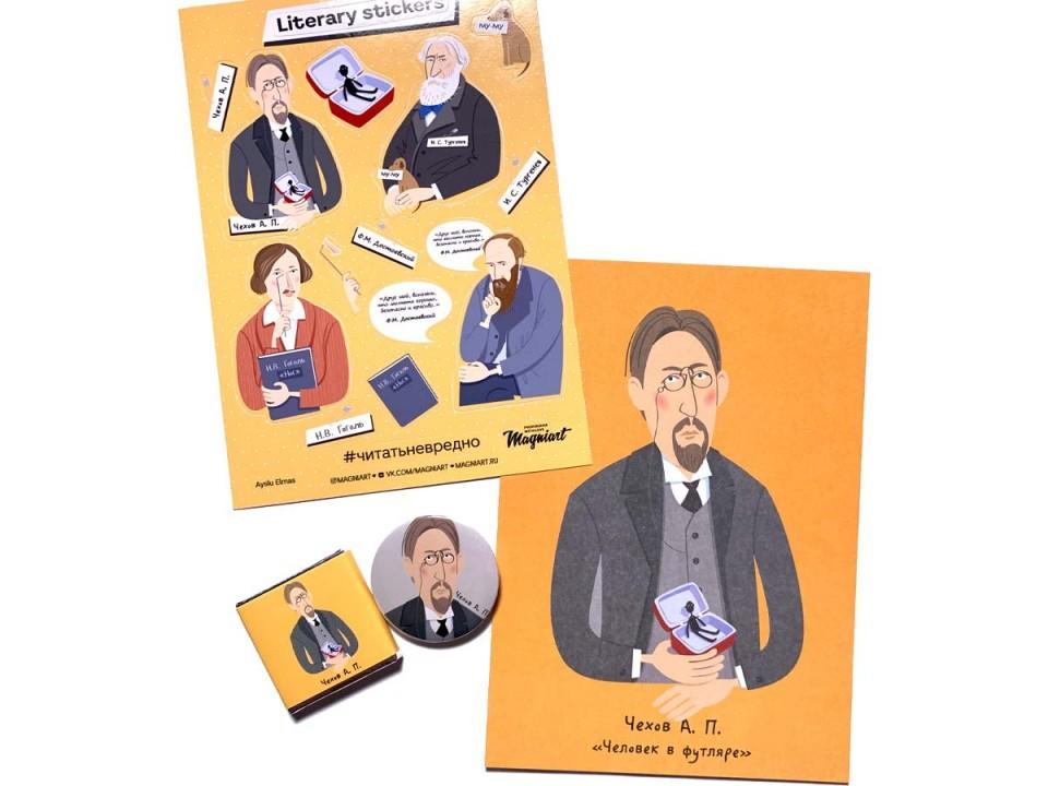 Набор товаров с литературной тематикой - Чехов (открытка, стикерпак, значок, шоколадка)