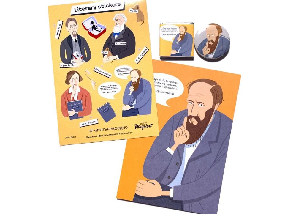 Набор товаров с литературной тематикой - Достоевский (открытка, стикерпак, значок, шоколадка)