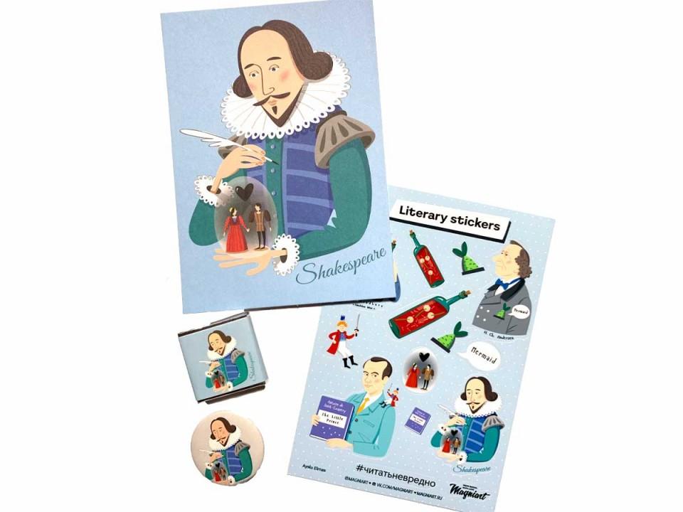 Набор товаров с литературной тематикой - Шекспир (открытка, стикерпак, значок, шоколадка)