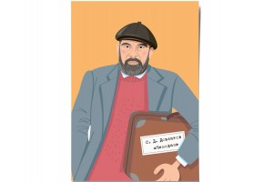 Открытка почтовая «Довлатов»
