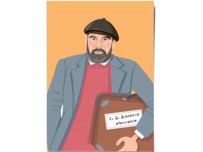 Открытка почтовая портрет Сергея Довлатова