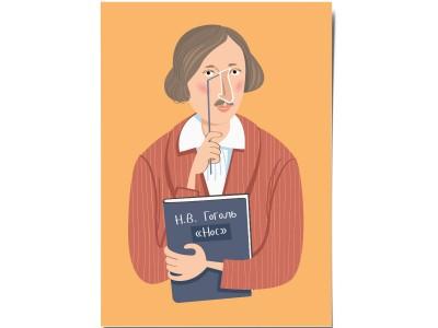 Открытка почтовая портрет Николая Гоголя