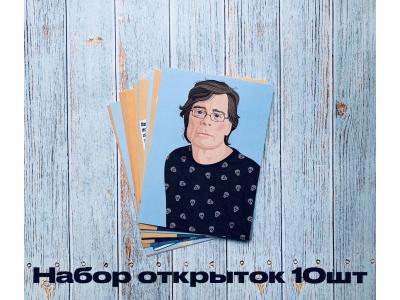Набор открыток «Писатели+Поэты», 10шт
