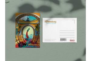 Почтовая открытка «Александрийская колонна, Эрмитаж, Дворцовая площадь», Петербург