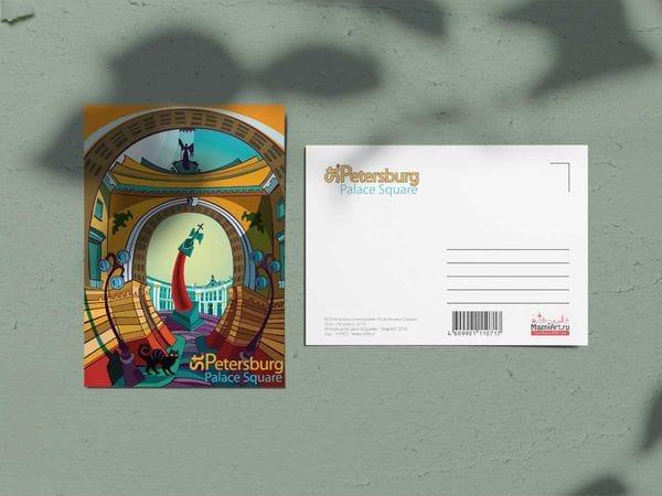 Почтовая открытка Александрийская колонна, Эрмитаж, Дворцовая площадь
