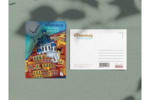 Почтовая открытка «Троицкий собор», Петербург