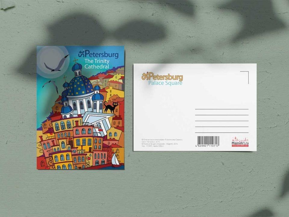 Почтовая открытка из коллекции Абстрактный Петербург «Вид на Троицкий собор»