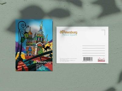 Почтовая открытка «Храм Спас-на-Крови», Петербург