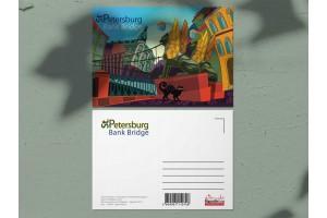 Почтовая открытка «Банковский мост, вид на Казанский собор и Дом Книги Зингера», Петербург