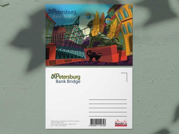 Почтовая открытка Банковский мост, вид на Казанский собор и Дом Зингера