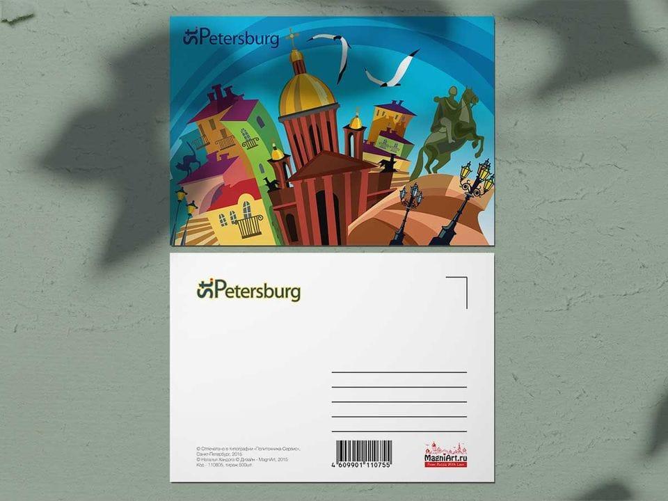 Почтовая открытка из коллекции Абстрактный Петербург. «Вид на Исаакиевский собор»