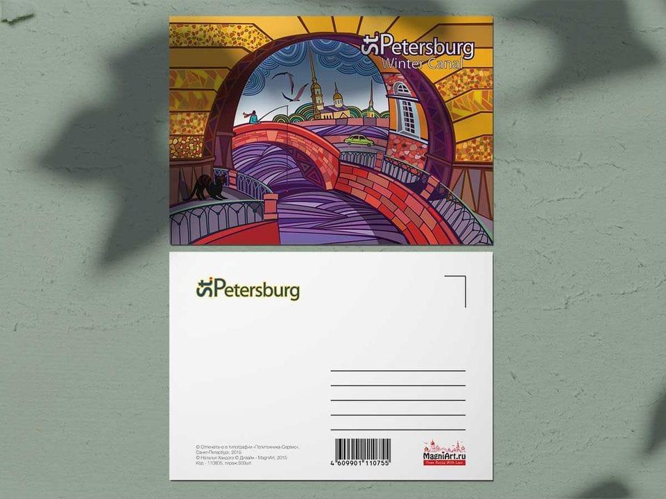 Почтовая открытка из коллекции Абстрактный Петербург. «Вид на Петропавловскую крепость»