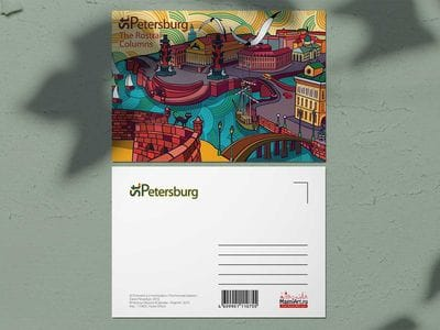 Почтовая открытка «Стрелка Васильевского острова, Биржа», Петербург