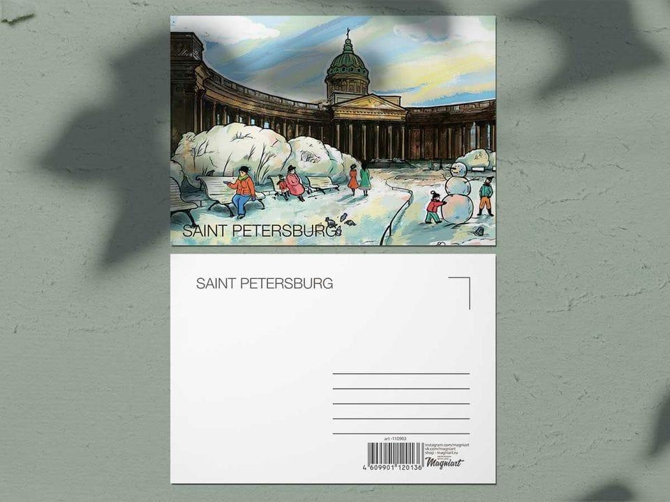 Почтовая открытка из коллекции Романтический Петербург «Казанский собор»