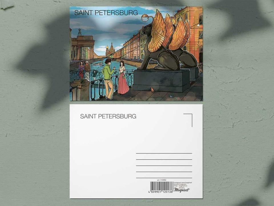 Почтовая открытка из коллекции Романтический Петербург «Банковский мост, вид на Казанский собор и Дом Зингера»
