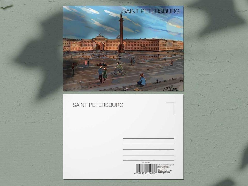 Почтовая открытка из коллекции Романтический Петербург «Александрийская колонна, Эрмитаж и Дворцовая площадь»