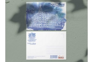 Почтовая открытка «Дом Зингера», Петербург