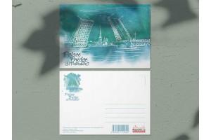 Почтовая открытка «Дворцовый мост. Вид на Петропавловскую крепость», Петербург