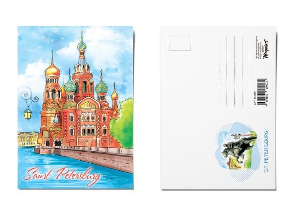 Почтовая открытка «Спас на Крови», Петербург, Акварель